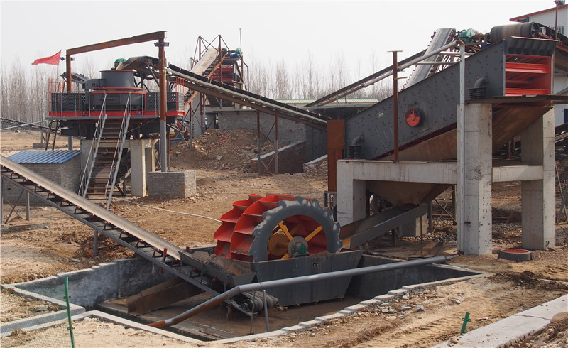 昆明洗砂生产线图片